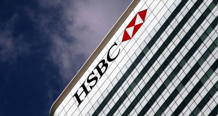 HSBC EARNS