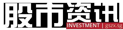 《成就》财经新闻 logo