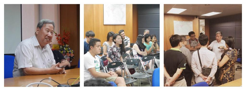 范春生先生与出席者分享其投资经验和策略