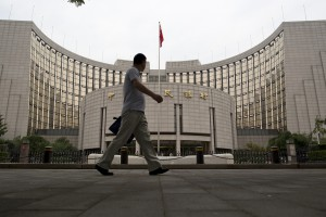 General Scenes Of The PBOC And Economy In Beijing