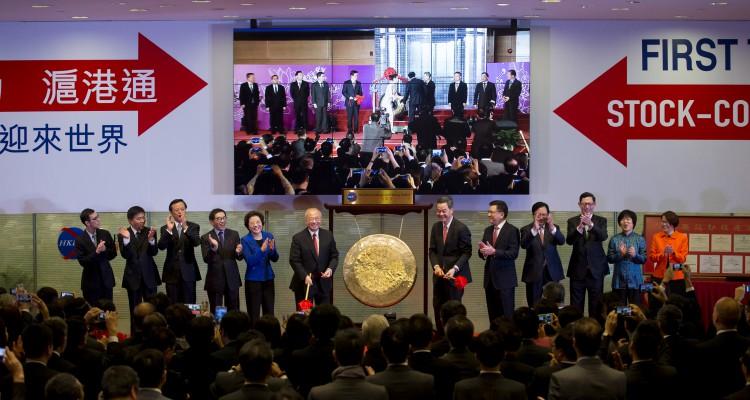 沪港通于2014年11月17日正式启动