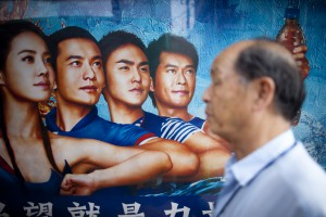 China May Sustain 9% Growth as Investment Shifts Inland