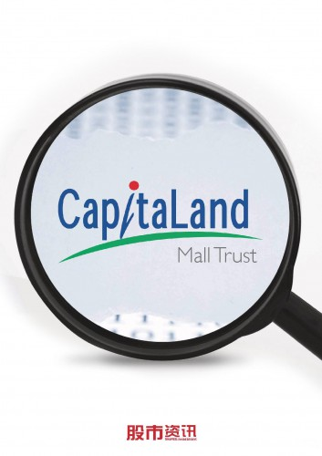 CapitaLand_Cover_CH-page-001
