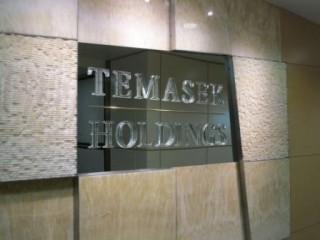 Temasek_Holdings_1_4-320x240