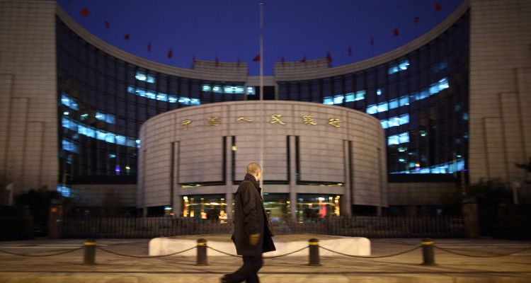 Views Of The People's Bank Of China (PBOC) As Central Bank Cut Benchmark Interest Rates