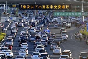 China-Merchant