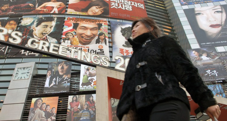 图源:Seokyong Lee/Bloomberg News
