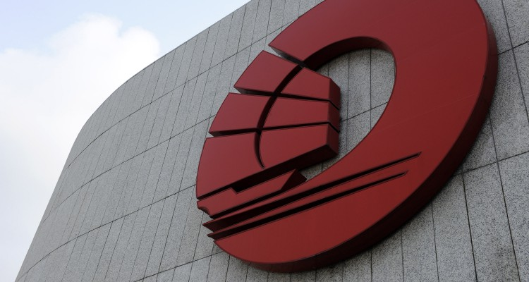 OCBC Profit Climbs 12%, Beats Estimates on Interest Income