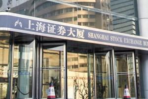 shanghai exchange