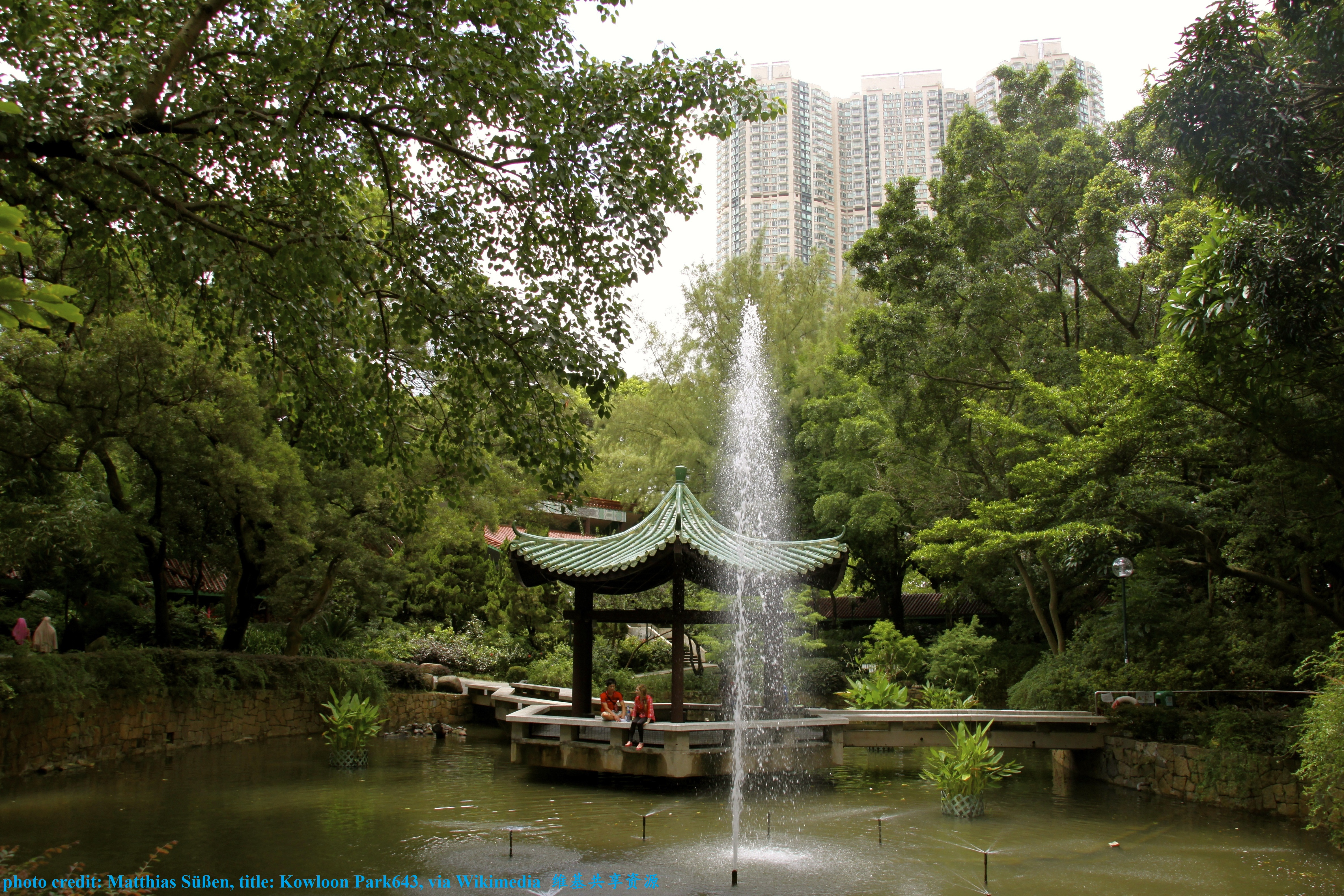 Kowloon_Park643