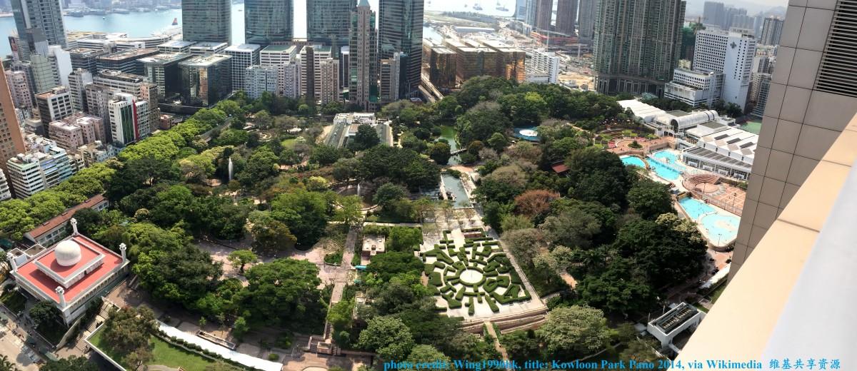 Kowloon_Park_Pano_2014