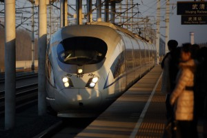 Images Of China Railways High Speed Train