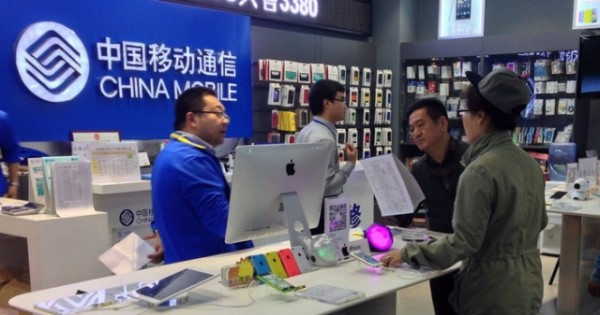 China_Mobile-600x315