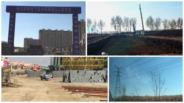 哈尔滨市地下综合管廊建设项目的初期工程;右下图中的悬挂式电缆造成安全问题,尤其是在气候欠佳时