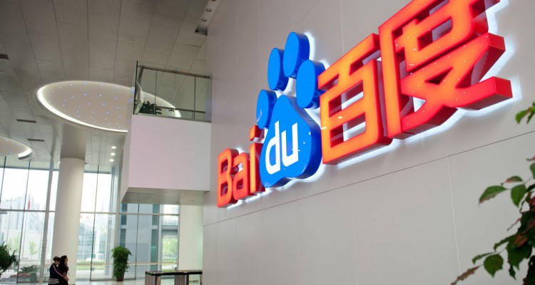 Baidu_feature