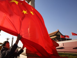 Genral Views Of Beijing As Xi Says Risks Linked To China Economic Slowdown Aren't Scary