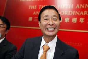 Lee Shau-Kee, Chairman Of Henderson Land, Speaks At News Conference