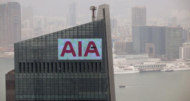 AIA Hong Kong