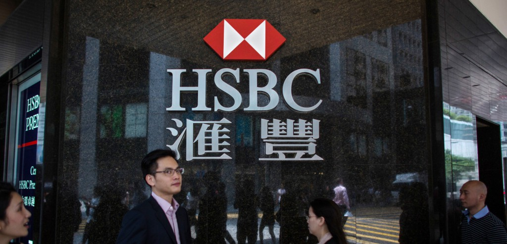 HSBC Holdings Plc Headquarters And Branch As Company Announces First-Quarter Earnings