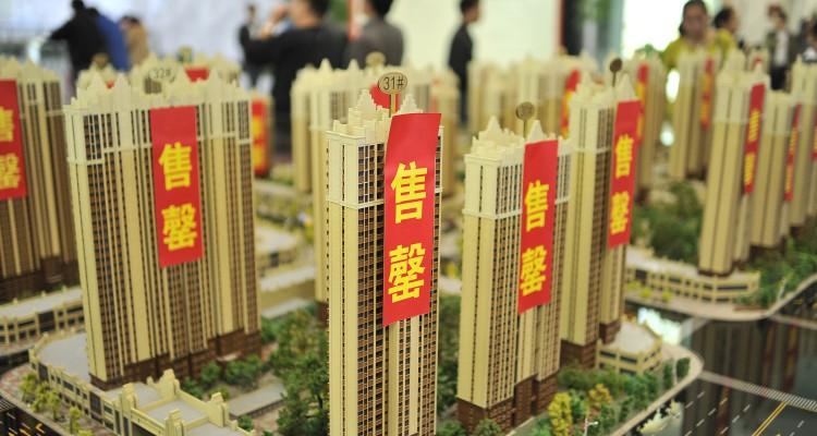 那些在香港上市的中国内地地产股,若股价在一年内上升了2倍以上,再大幅上升的可能性下降了。如果入市早而有不错的账面利润,不妨适量减持,取回全部或相当部份的成本。图源:路透社/Stringer
