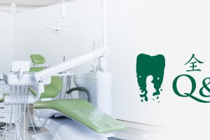 Q and M dental