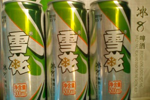 Xuehua Beer