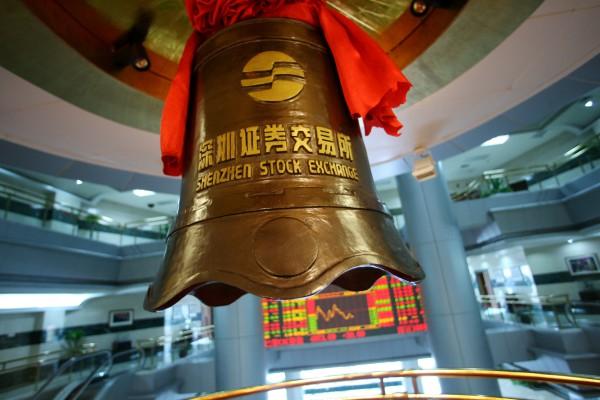 shenzhen bell
