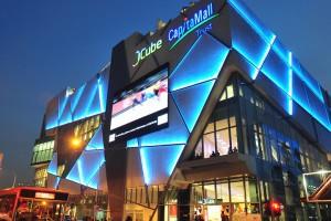 CapitaLand Mall Trust J cube