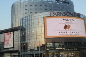 Parkson-1024x520