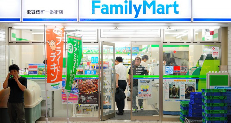 family mart_image