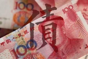 China Debt 3