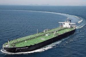 MISC oil tanker
