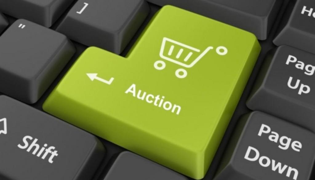 你有在拍卖网站竞标物品吗?