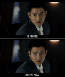 andy lau cold war