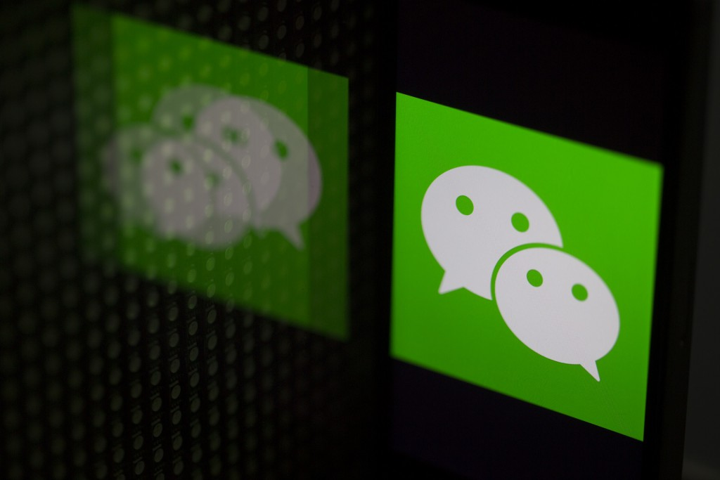 Images of WeChat and Weibo As Twitter's Loss Exceeds Estimates As User Growth Slows