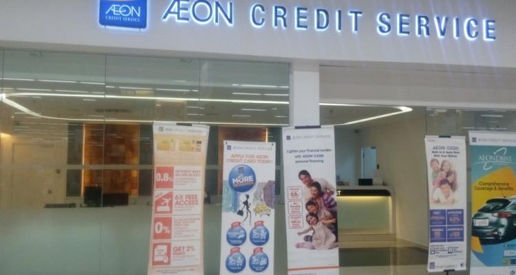 aeon-credit-service-1200x520