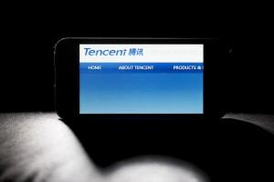 Tencent2