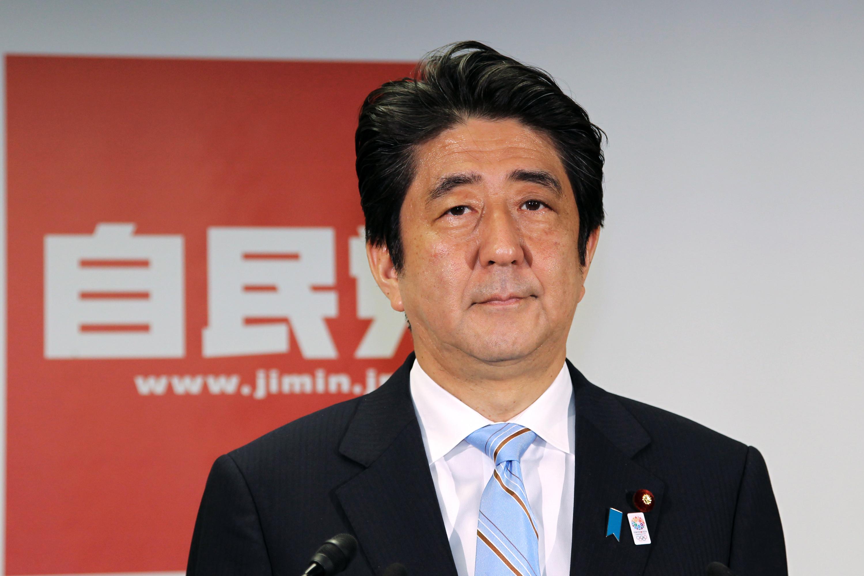 Japan Prime Minister Shinzo Abe News Conference