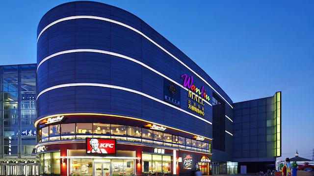 Beijing-Wanliu-Mall-