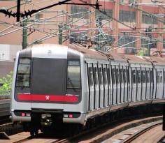 MRT HK