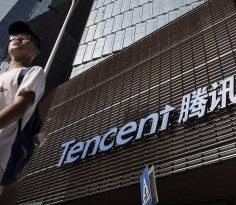 Tencent Building small