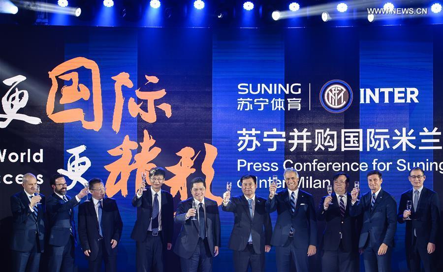 中国零售业者苏宁买下了国际米兰
