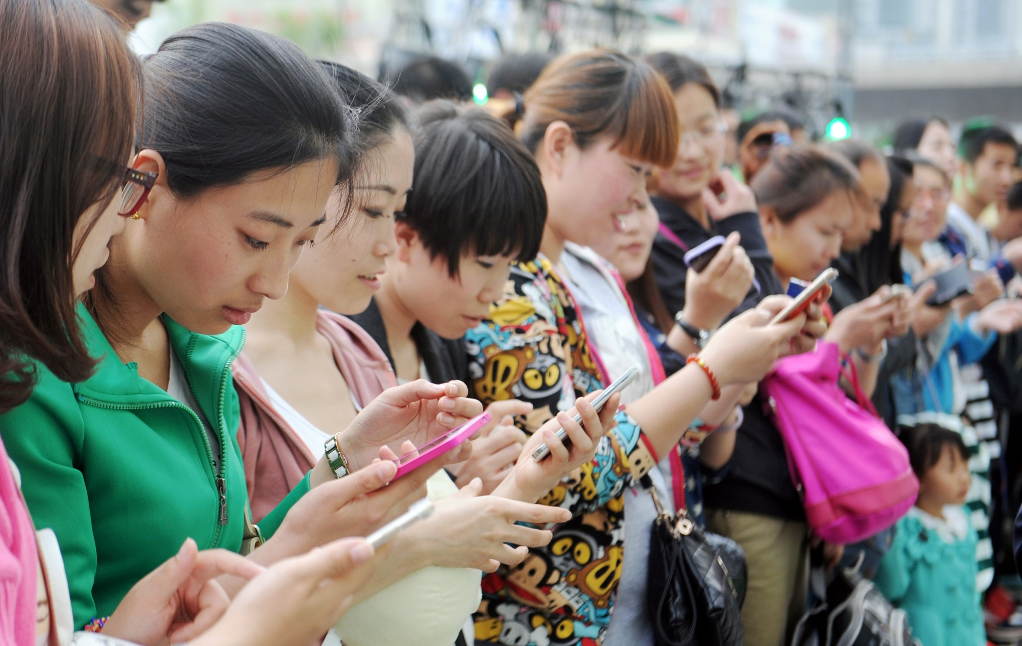 China's mobile phone users reach 94.5% of population
