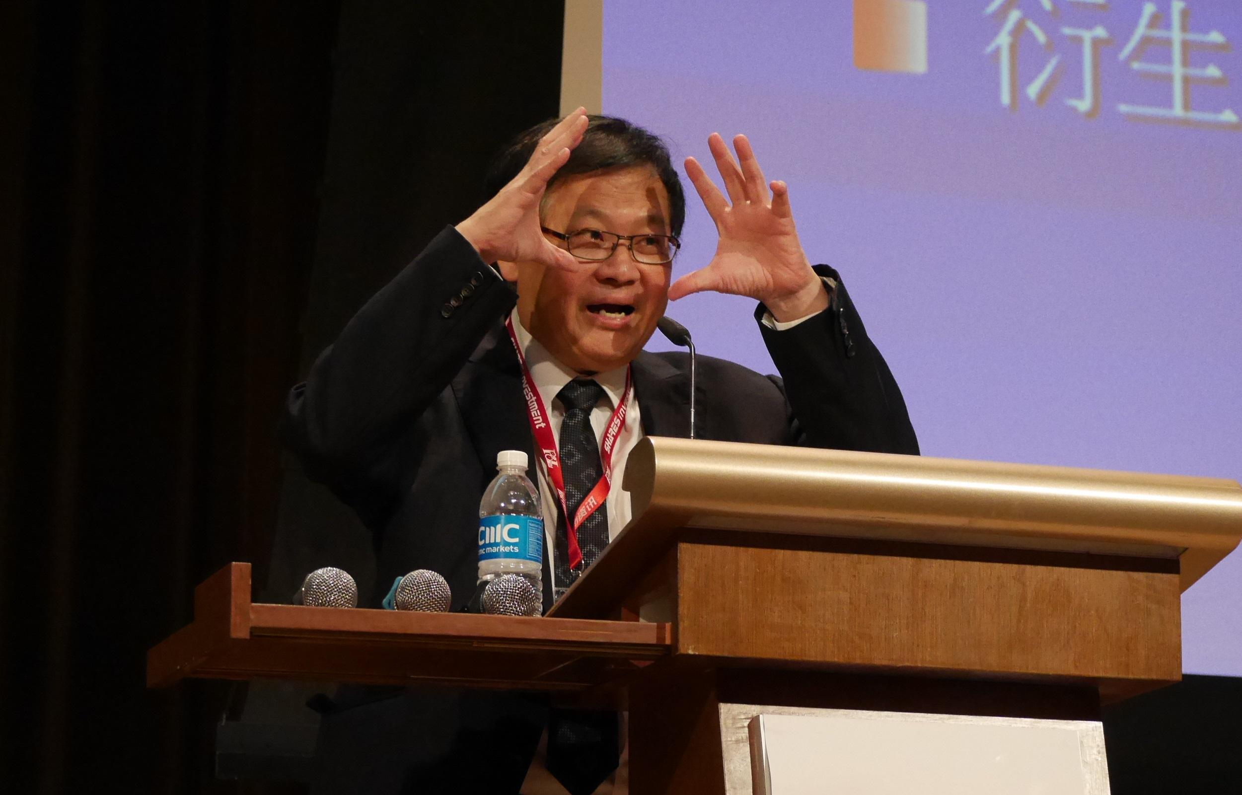 Dr Chan Fun