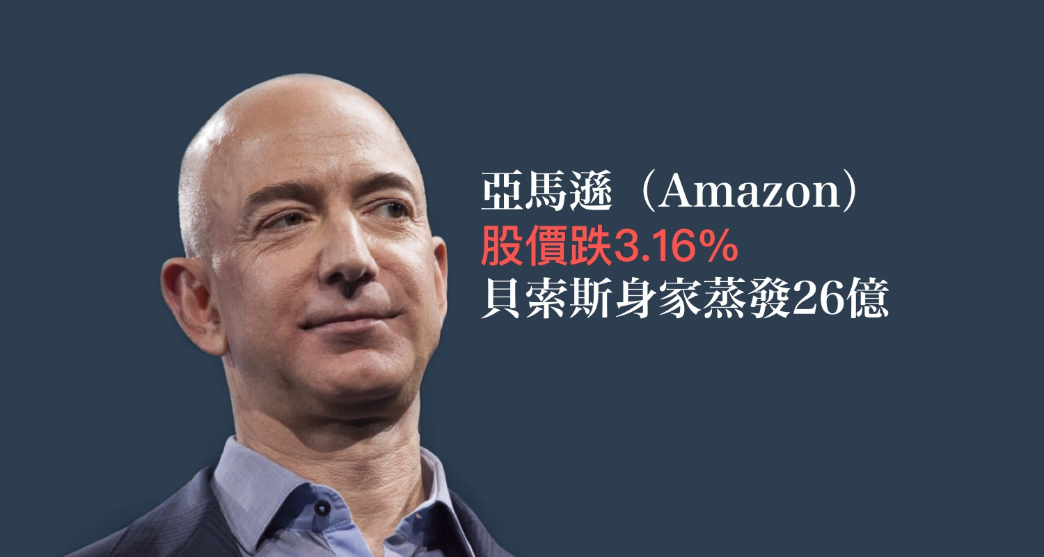 Bezos Billionaire Ranking June 2017