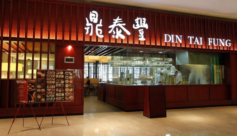 BreadTalk - Din Tai Fung 2
