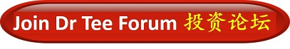 Join Dr Tee Forum (bilingual)