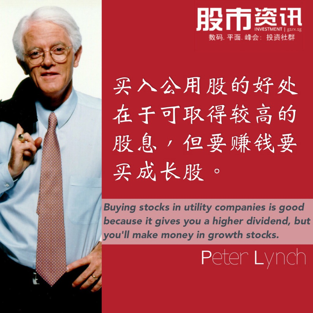 Lynch Quote 11082017