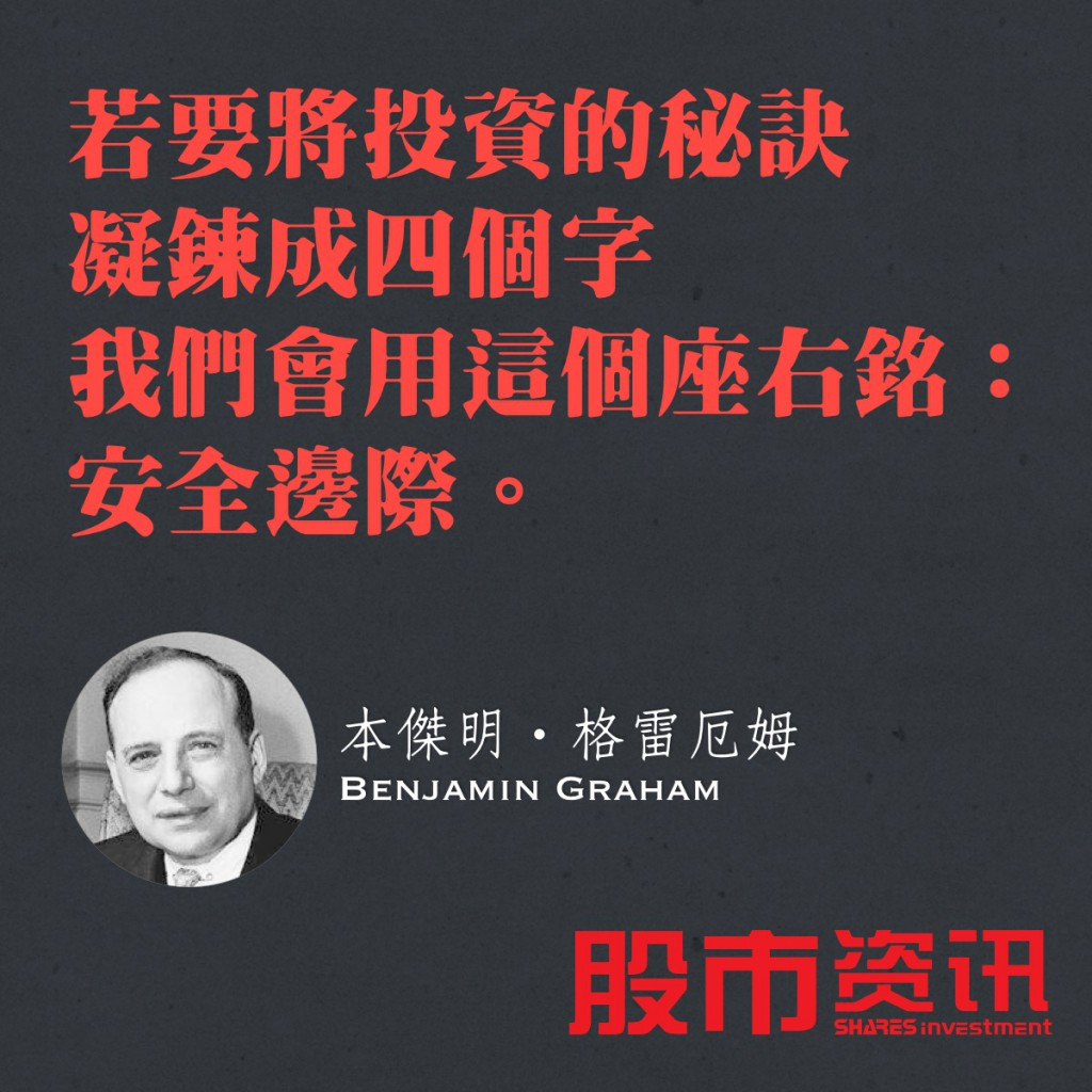 Quote 27092017
