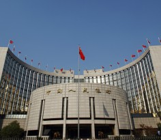 PBOC China Featured
